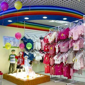 Детские магазины Тюмени