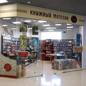 Книжные магазины Тюмени