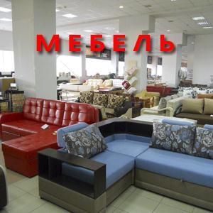 Магазины мебели Тюмени