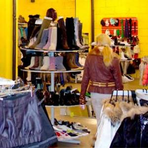 Магазины одежды и обуви Тюмени