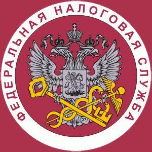 Налоговые инспекции, службы Тюмени