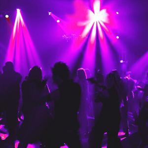 Ночные клубы Тюмени
