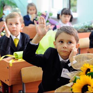 Школы Тюмени