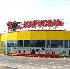 Гипермаркеты в Тюмени