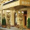 Гостиницы в Тюмени