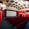 Кинотеатры в Тюмени