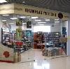 Книжные магазины в Тюмени