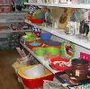 Магазины хозтоваров в Тюмени
