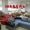 Магазины мебели в Тюмени