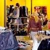 Магазины одежды и обуви в Тюмени