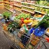 Магазины продуктов в Тюмени