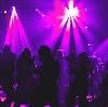 Ночные клубы в Тюмени