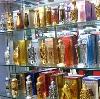 Парфюмерные магазины в Тюмени