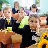 Школы в Тюмени