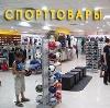 Спортивные магазины в Тюмени