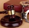 Суды в Тюмени