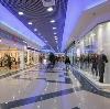 Торговые центры в Тюмени
