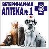 Ветеринарные аптеки в Тюмени