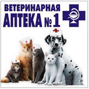 Ветеринарные аптеки Тюмени
