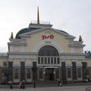 Железнодорожные вокзалы Тюмени